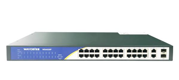 WS4026P以太网交换机