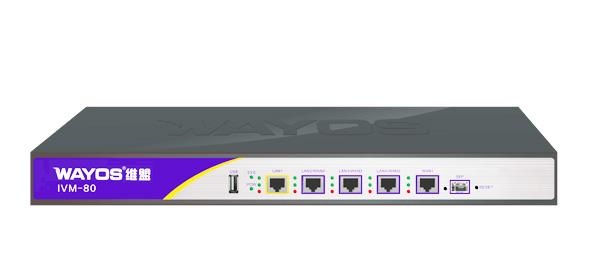 IVM-80四WAN认证计费路由器