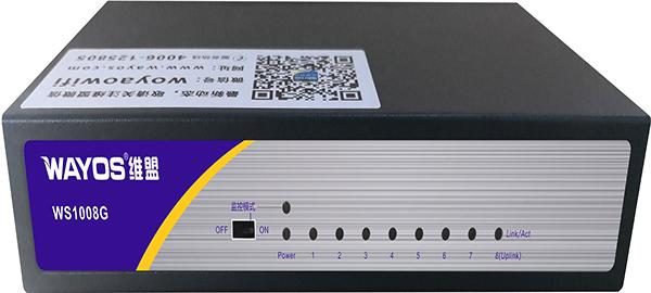 WS1008G非管理型交换机