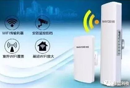 一条宽带,两点间距1000米,如何实现无线同时上网?