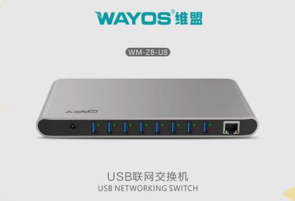 手机线直连上网,USB直充电量,这款直播神器错过就是你的锅!