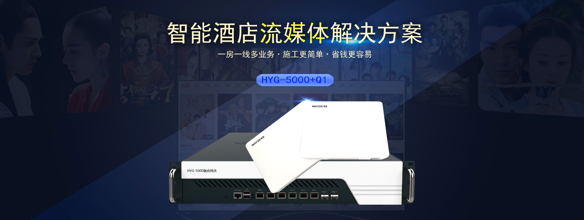 ShenZhen Wayos Technology Co.,LTD